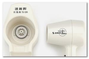 達新牌TS-1299壁掛吹風機