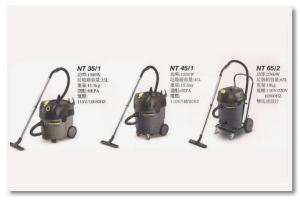 專業乾溼兩用吸塵器