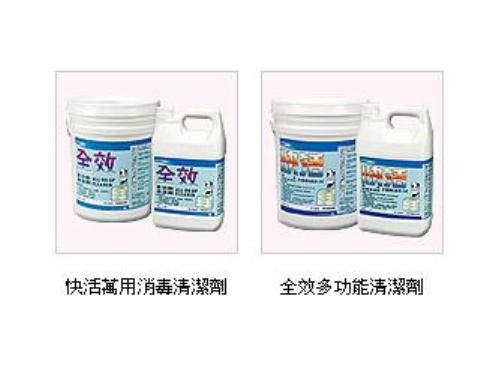 房務專業清潔劑t-010