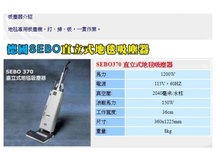 客房電器類用品-001