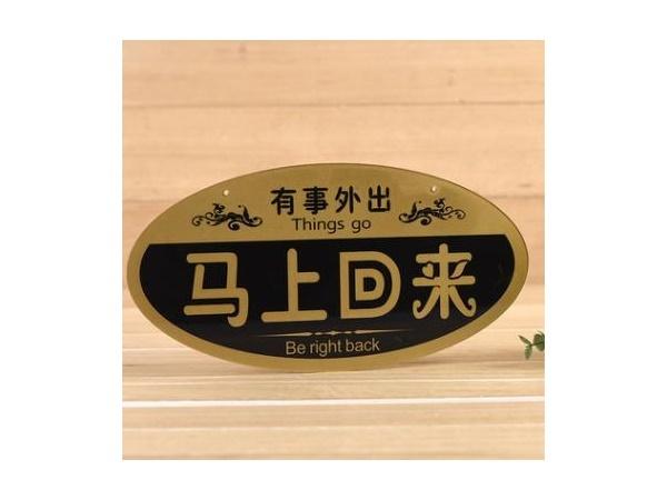 銘牌胸牌扣牌系列-028