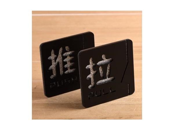 銘牌胸牌扣牌系列-033