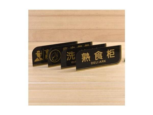銘牌胸牌扣牌系列-042