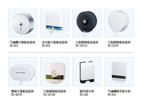 衛浴配備e-018