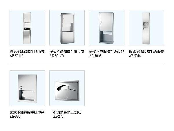 衛浴配備e-020
