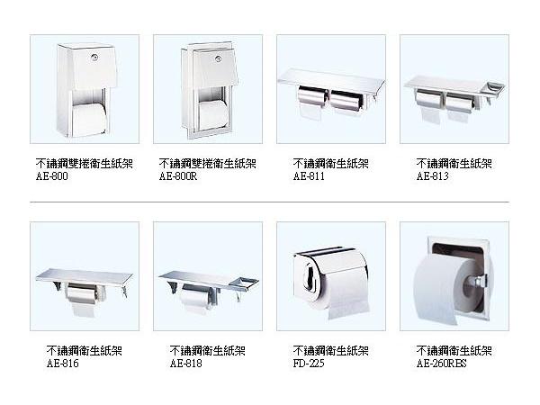 衛浴配備e-021