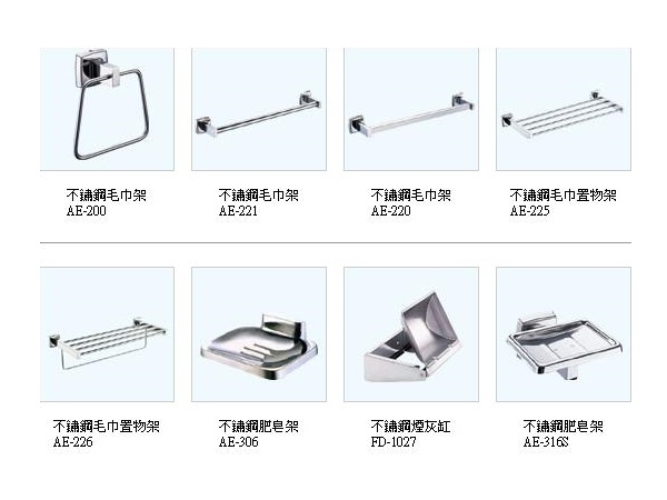 衛浴配備e-022