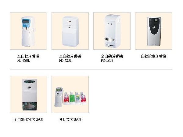衛浴配備e-024