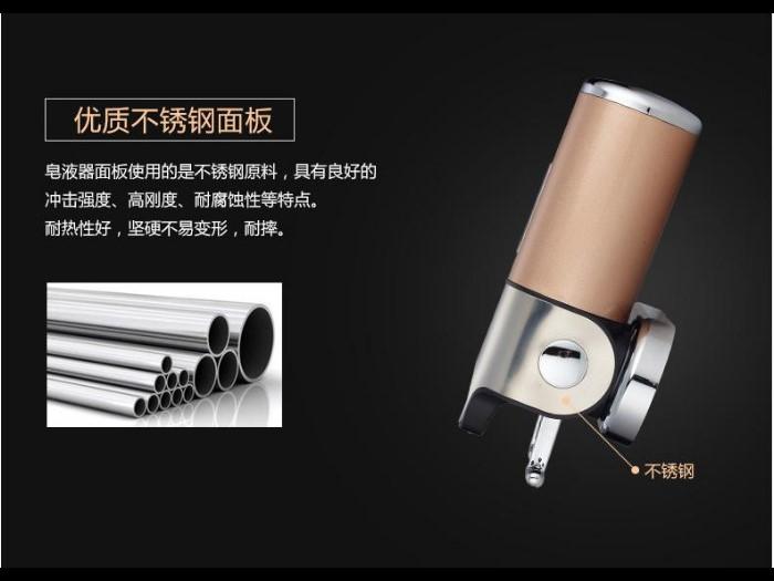 新品推薦h-008