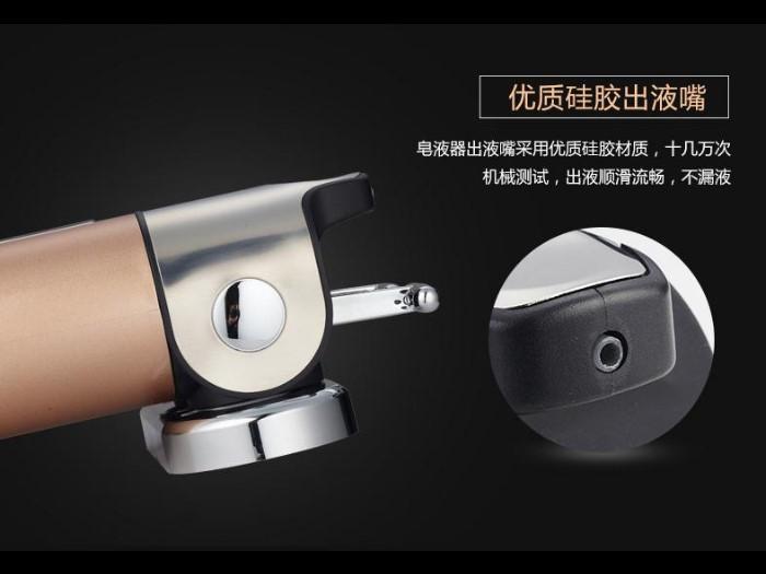 新品推薦h-011