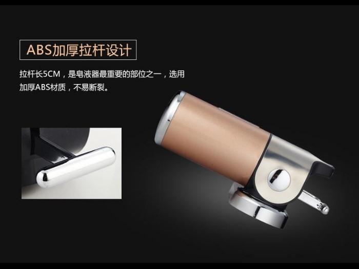 新品推薦h-012