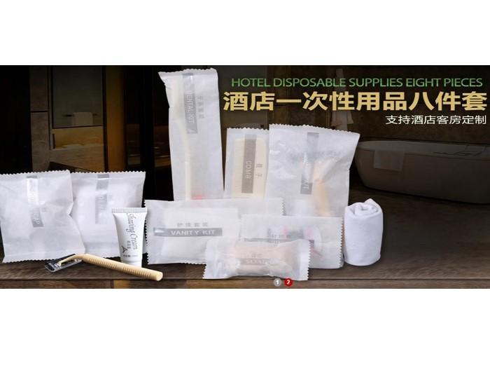 高格化品牌備品訂製j-002