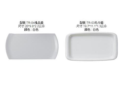 備品盤仿真藤籃系列n-031