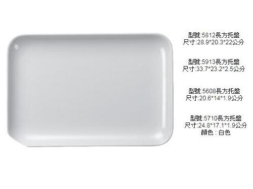 備品盤仿真藤籃系列n-035