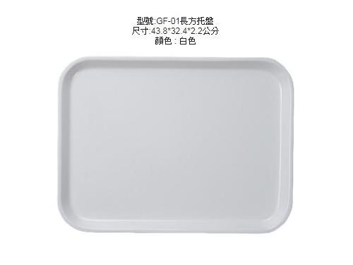 備品盤仿真藤籃系列n-036