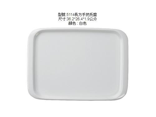 備品盤仿真藤籃系列n-037